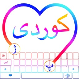 Kurdish Keyboard + Themes