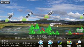 山座AR.のおすすめ画像3
