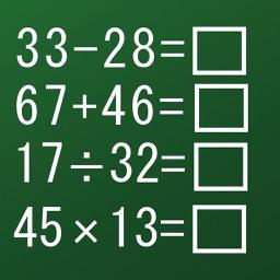 Brain Training - mental arithmetic calculation