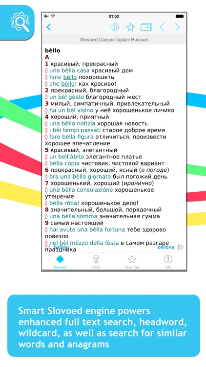 Italian <-> Russian Slovoed Classic talking dictionary