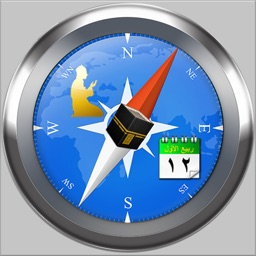 Qibla Compass : Prayer Times, Islamic Calendar, Azan
