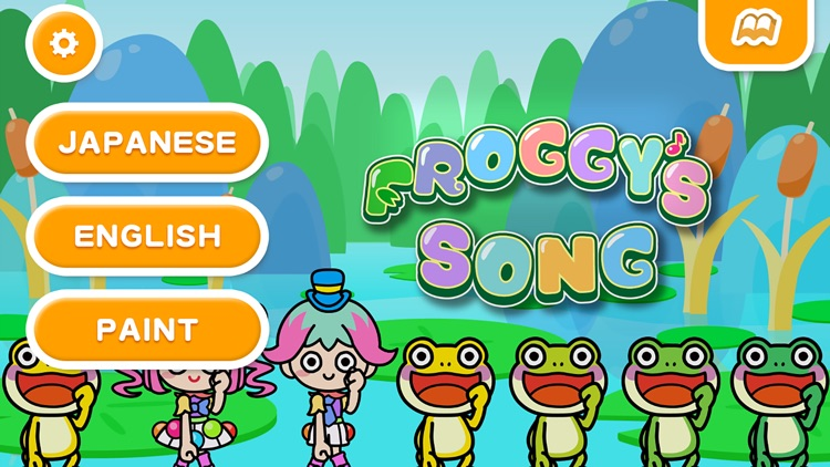 Froggy's song (FREE)  - Jajajajan Kids Song series