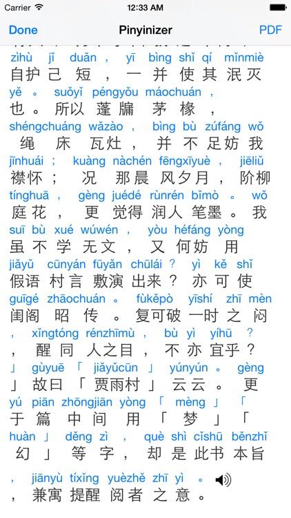 Pinyin Converter — Convert Hanzi to Hanyu Pīnyīn
