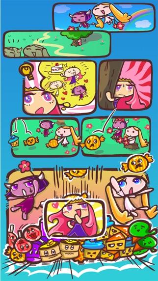 アンちゃんとお菓子の女王 ~簡単パズルゲーム~のスクリーンショット1