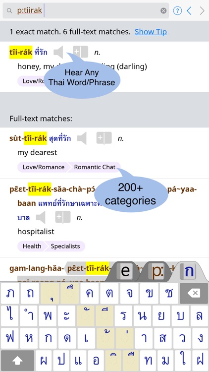Talking Thai–English–Thai Phrasebook