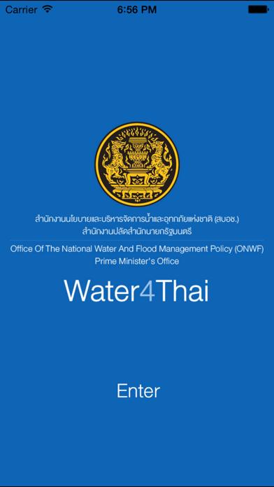 WATER4THAIのおすすめ画像1