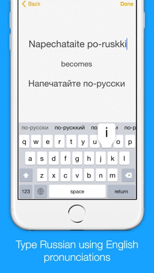 69e3f8b30b1 Russian Transliteration Keyboard by KeyNounce on the App Store
