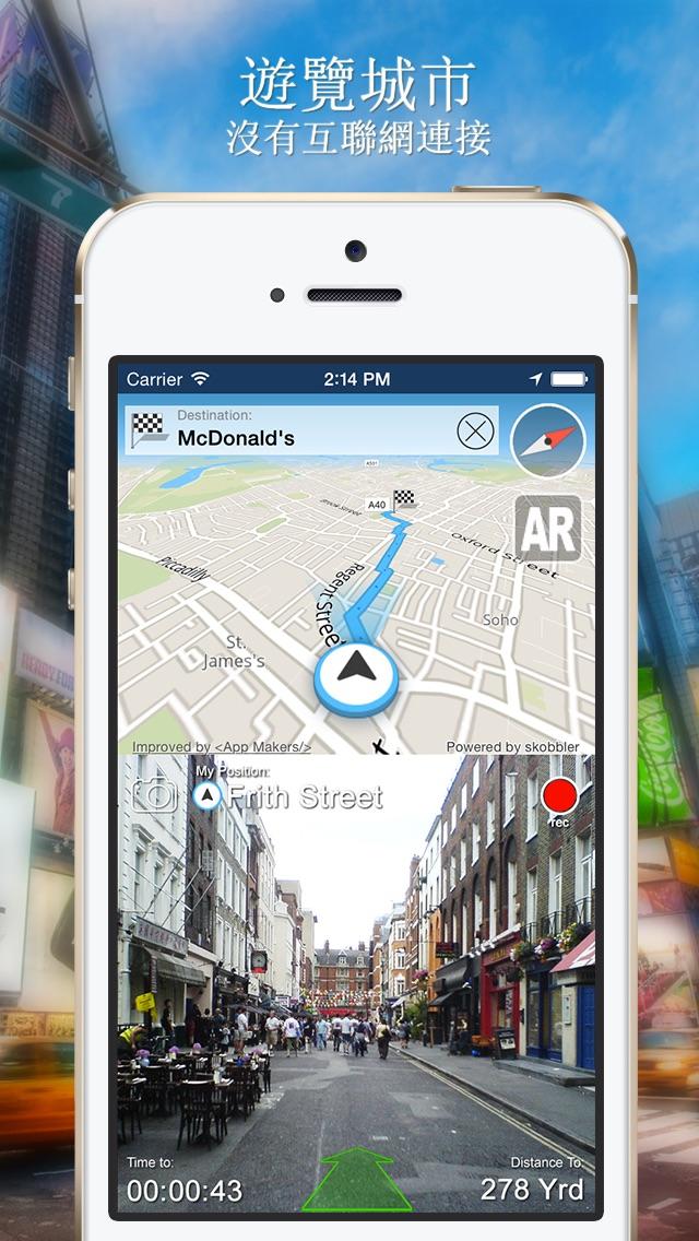 孟買離線地圖+城市指南導航,旅遊和運輸屏幕截圖1