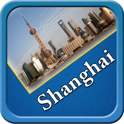 Shanghai Offline Map Travel Explorer