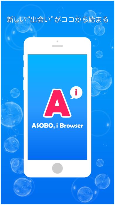 ASOBO i BROWSER ScreenShot0
