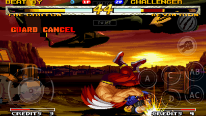 Screenshot from GAROU: MARK OF THE WOLVES