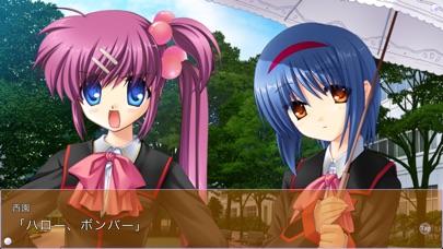 リトルバスターズ!SS Vol.05 screenshot1