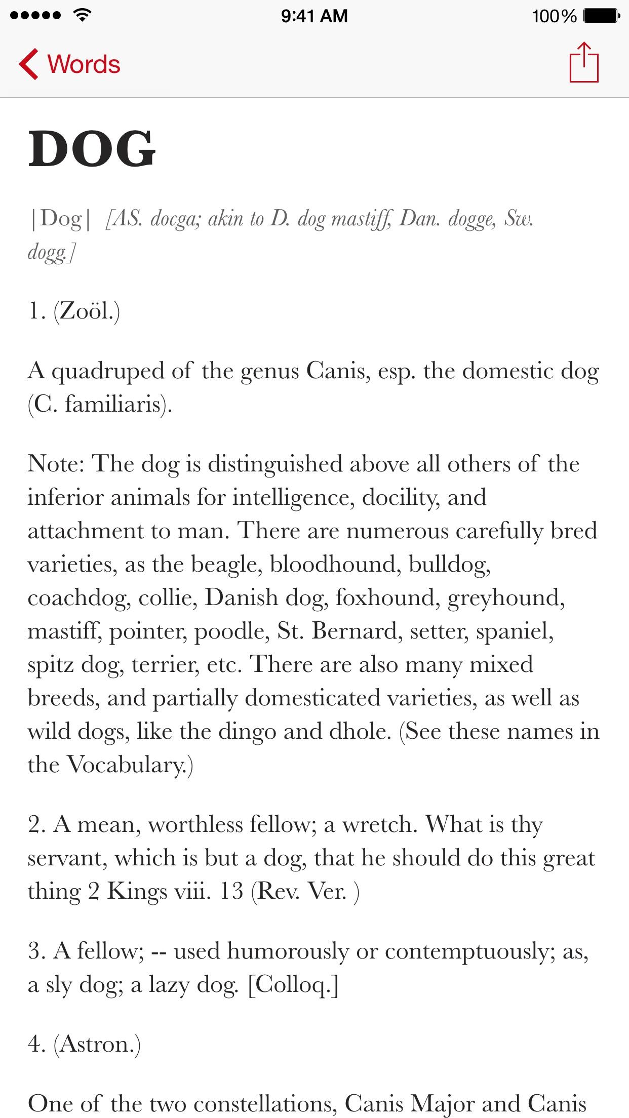 Webster's Writer's Dictionary Screenshot