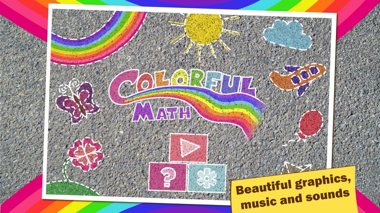 Colorful math Free «Christmas and New Year» — Fun Coloring mathematics game for kids to training multiplication table, mental addition, subtraction and division skills! screenshot-4