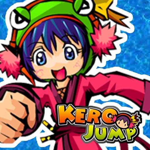 暇つぶしシリーズ KERO JUMP(忍者修行ゲーム登場!)