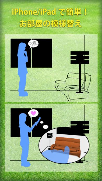 『3Dプランナー/3D Planner』お引越しや模様替えに最適!あなたのお部屋でインテリアプランニングのおすすめ画像1