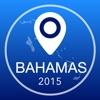 バハマオフライン地図+シティガイドナビゲーター、観光名所と転送