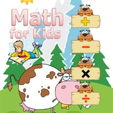 Activities of Math for kindergarten English number education for kids