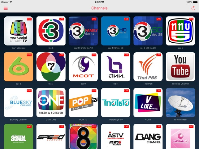 TV Thailand on the App Store