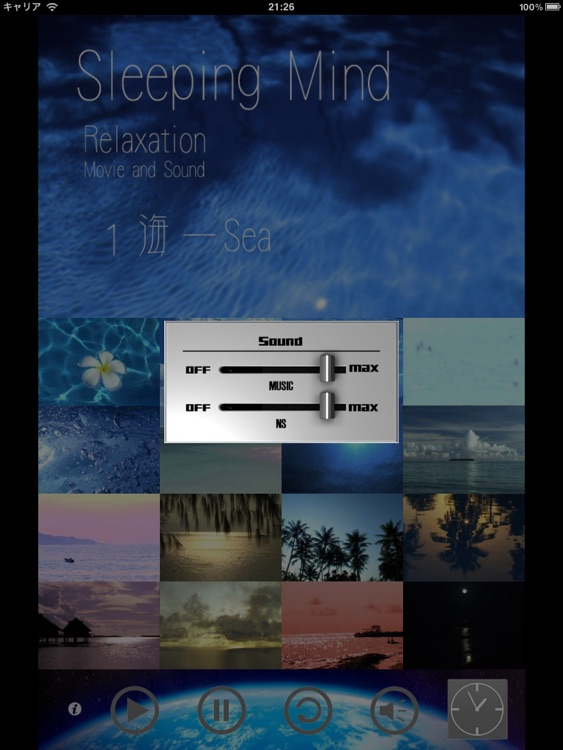 "Sea visual supplement ""Sleeping Mind Relaxation1"" for iPad screenshot-4"