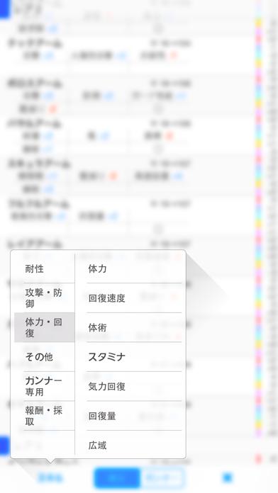 4Hunter - MH4攻略 screenshot1