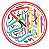 Tajweed Quran in Urdu/Persian Script With Tajweed Guide for iPad
