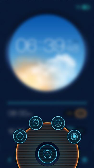 アラーム時計 - Sleep Note screenshot1
