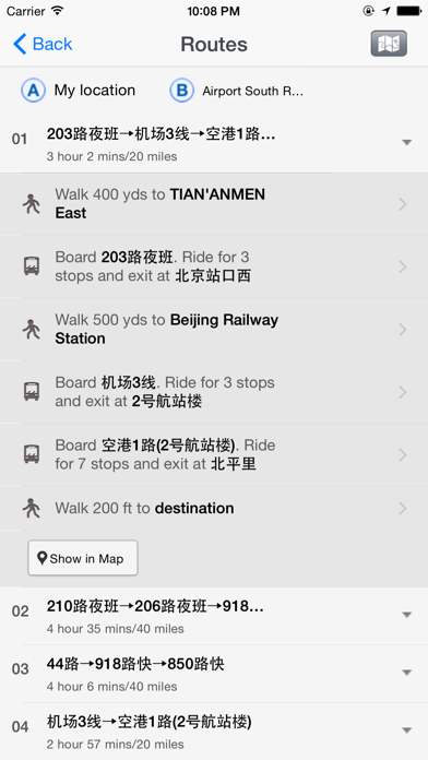 Good Maps - for Google マップ, with Offline Map, Directions,Street view and Moreのおすすめ画像5