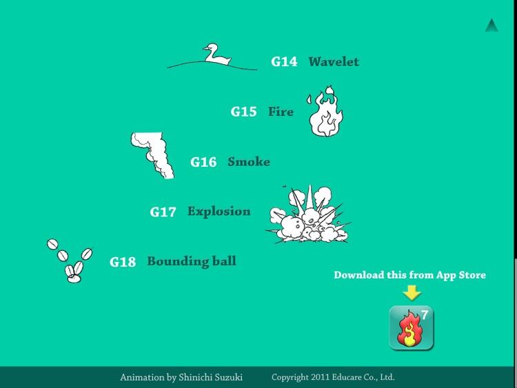 Animation Moving Samples Free screenshot-3