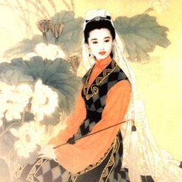 Four female poet of the Tang Dynasty