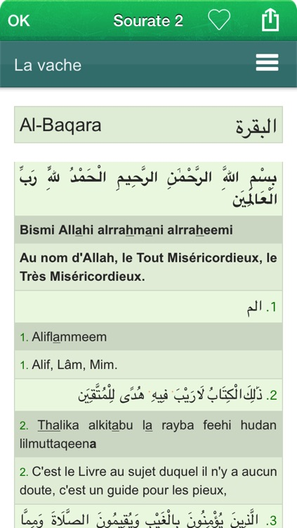 Quran in French, Arabic and Transliteration + Juz Amma in Arabic and French Audio screenshot-3