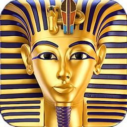 Pharaoh's Way - Free Las Vegas Slots