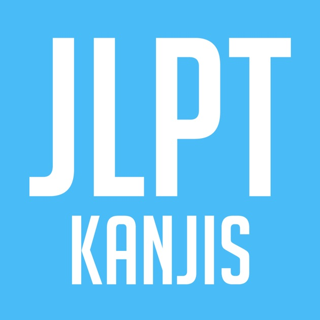 Preparing for the JLPT N1 Test - kawakawalearningstudio.com