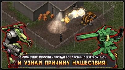 Скриншот Alien Shooter - Начало