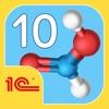 Химия, 10 кл.