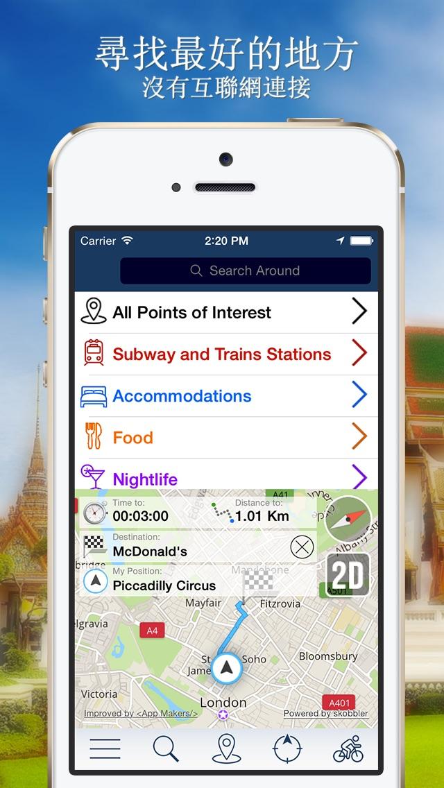 突尼斯離線地圖+城市指南導航,旅遊和運輸屏幕截圖2