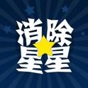 phonegame - Logo