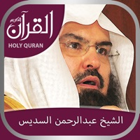 Codes for Holy Quran (Offline) by Sheikh Sudais Hack