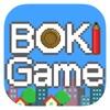 〜BOKI GAME〜楽しみながら簿記の基礎を学習しよう!!