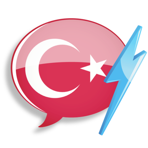WordPower Learn Turkish Vocabulary by InnovativeLanguage.com