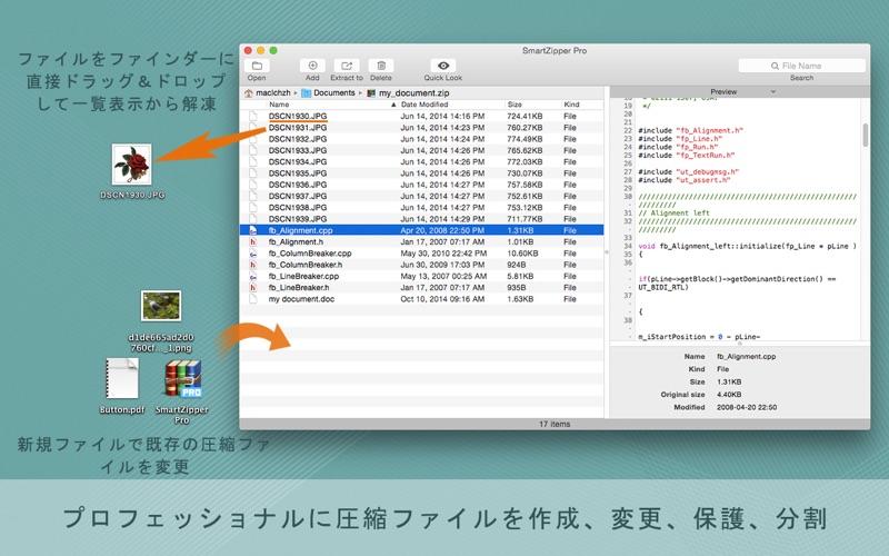 800x500bb 2018年2月20日Macアプリセール スケジュール・プロジェクトアプリ「Tyme 2」が値下げ!