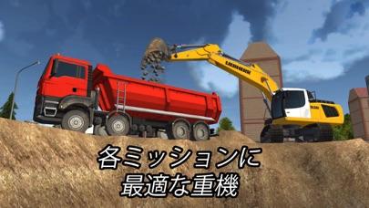 Construction Simulator 2014のおすすめ画像1