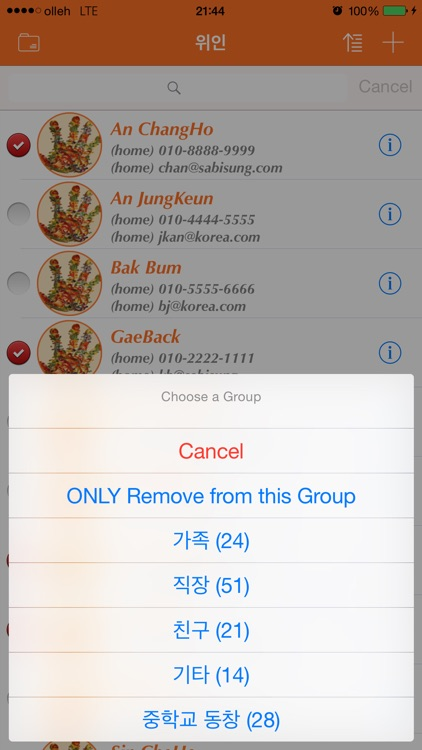 Group Xpert - Contacts screenshot-3