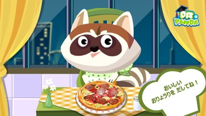 Dr. Pandaのレストラン screenshot1