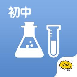 初中化学@酷学习