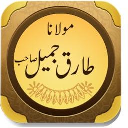 Mulana Tariq Jameel