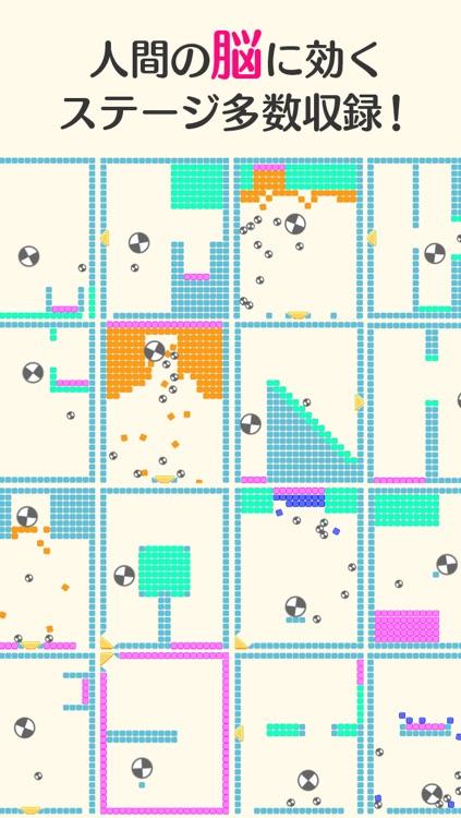 脳快!物理パズル RoTo(ロト) screenshot-3