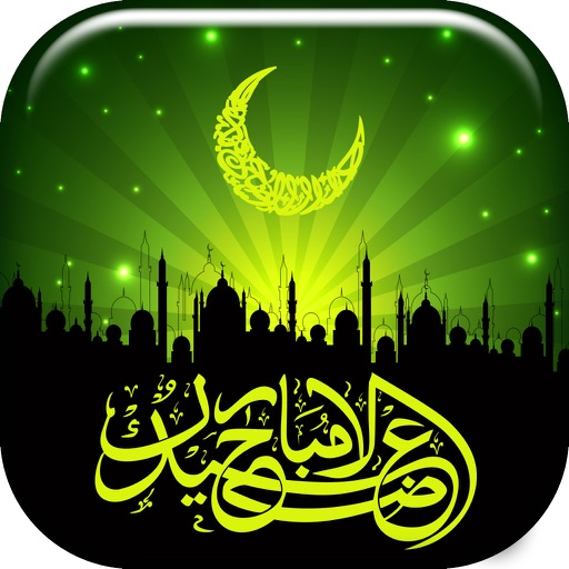 Islamic Wallpapers Collection – Muslim Backgrounds 2016