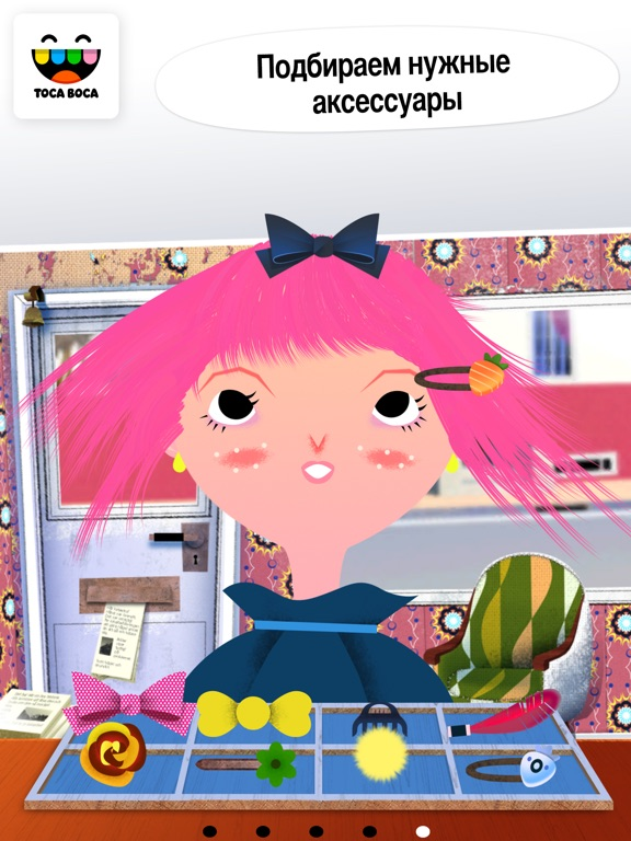 Toca Hair Salon Screenshot