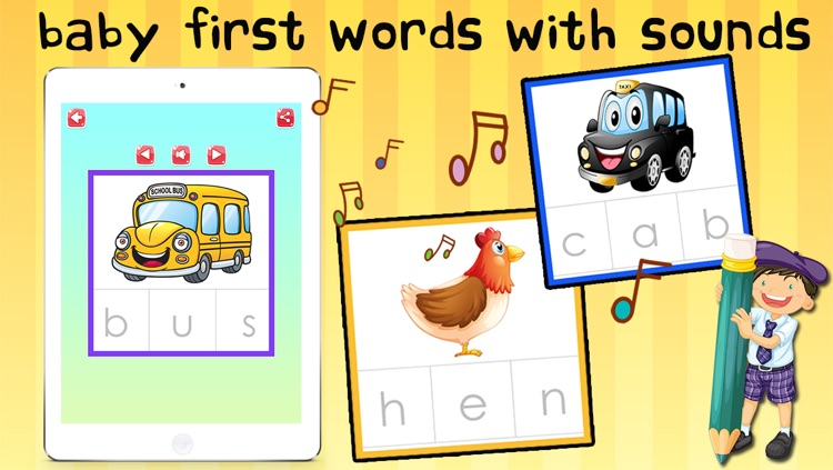 Baby First Words - Early Reading Words Flash Cards by ...